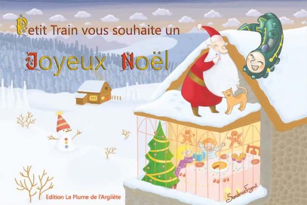 Joyeux Noël PT.jpg